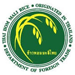 Department of Foreign Trade